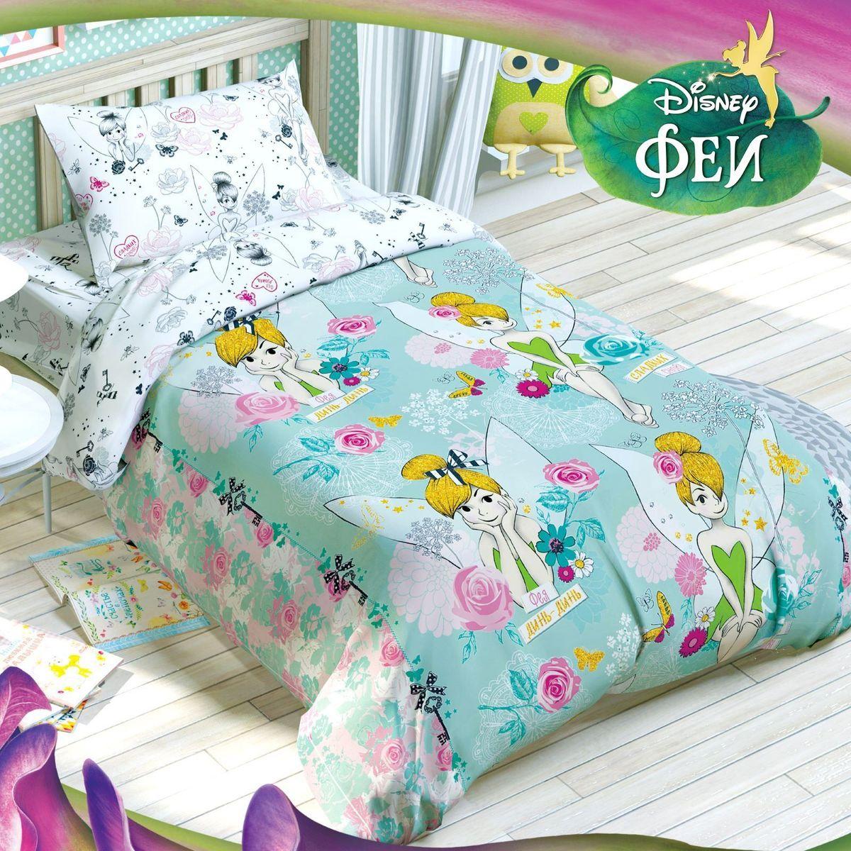 Disney Комплект детского постельного белья Феи Динь-Динь 3 предмета комплект детского постельного белья акварель цвет розовый 3 предмета
