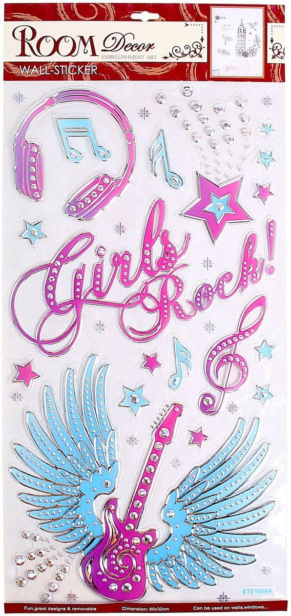 Room Decor Наклейка интерьерная Гитара с крыльями цвет сиреневый голубой artistic butterfly musical note room decor wall stickers