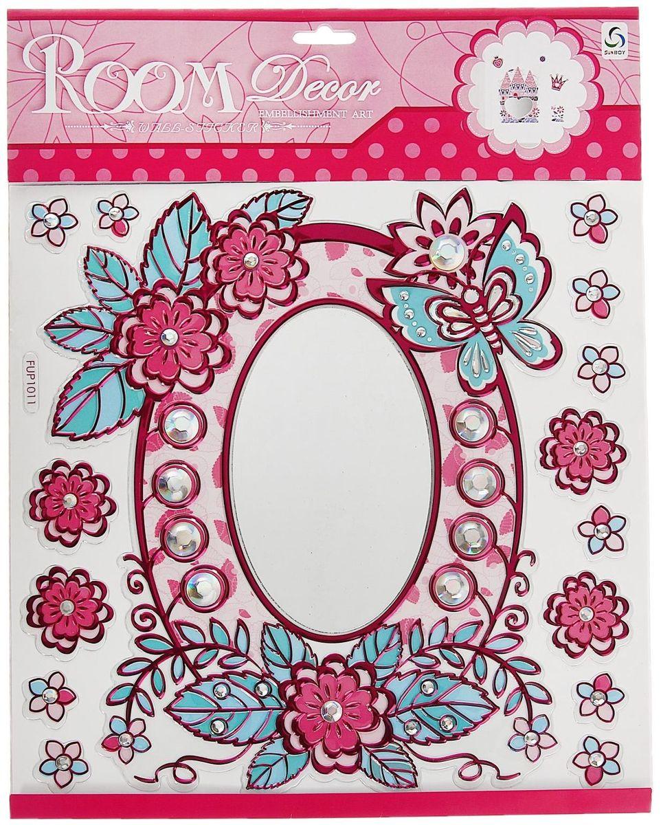 Room Decor Наклейка зеркальная Зеркало с цветами