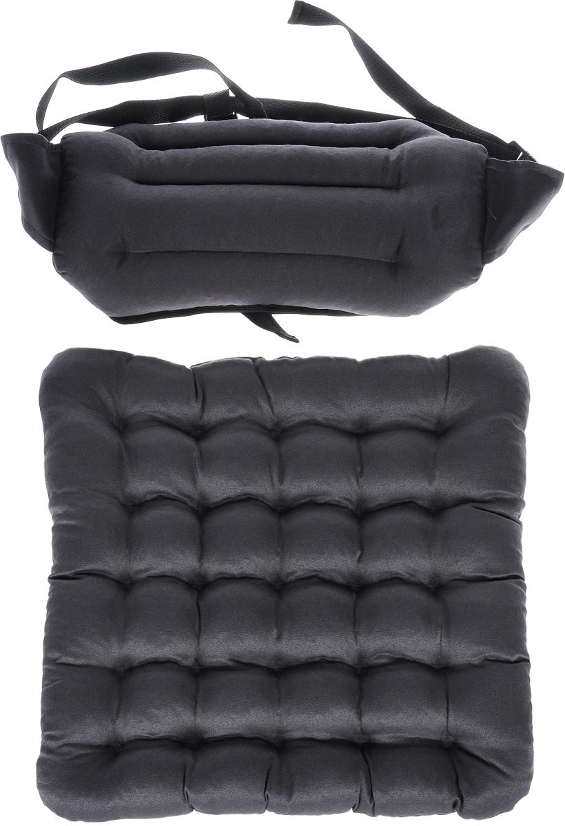 Комплект подушек Smart Textile Уютный офис, наполнитель: лузга гречихи, 2 предмета аксессуар подушки на ремень безопасности smart textile автоуют детский совушка