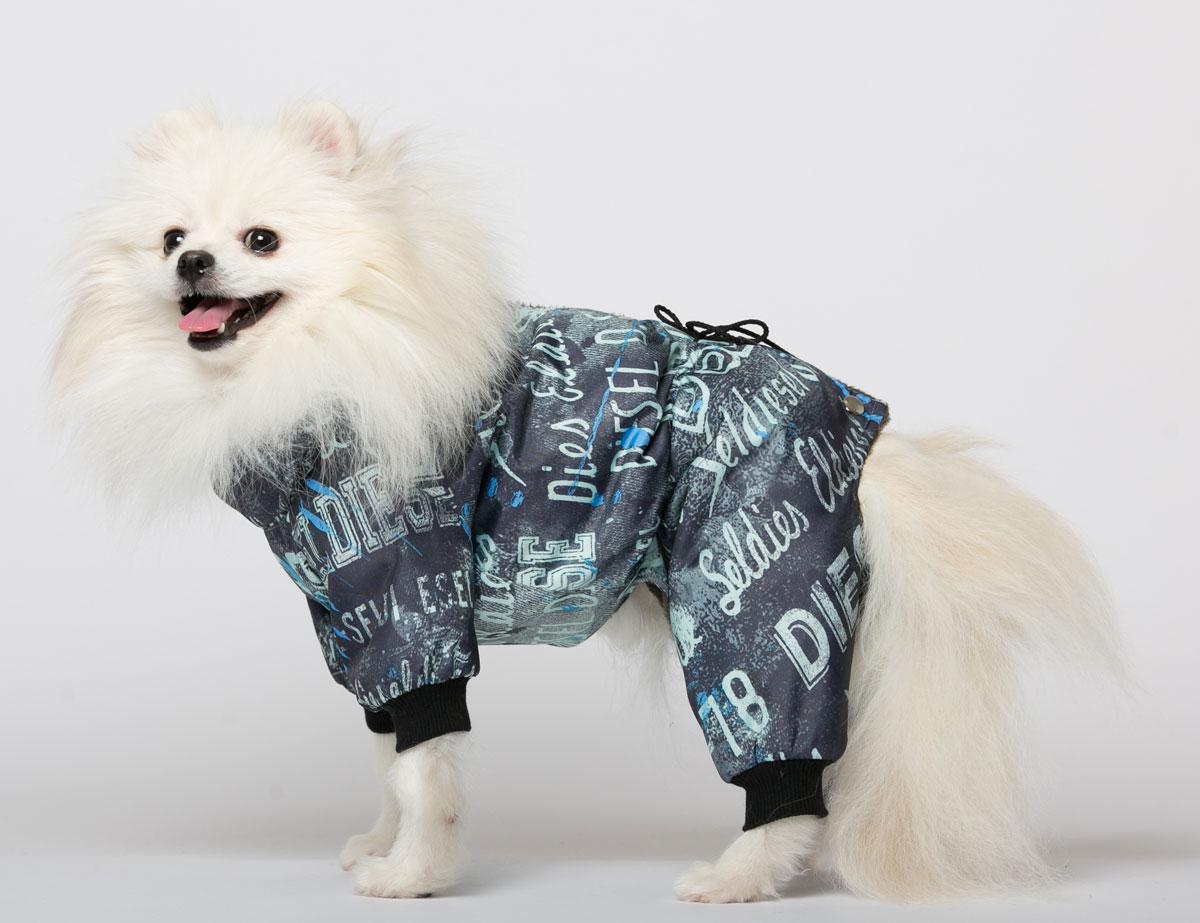 """Комбинезон для собак Yoriki """"Дизель"""", для мальчика, цвет: синий, мятный. Размер S"""