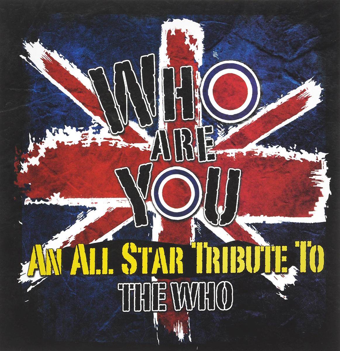 The Who. A Tribute To... (LP) недорго, оригинальная цена