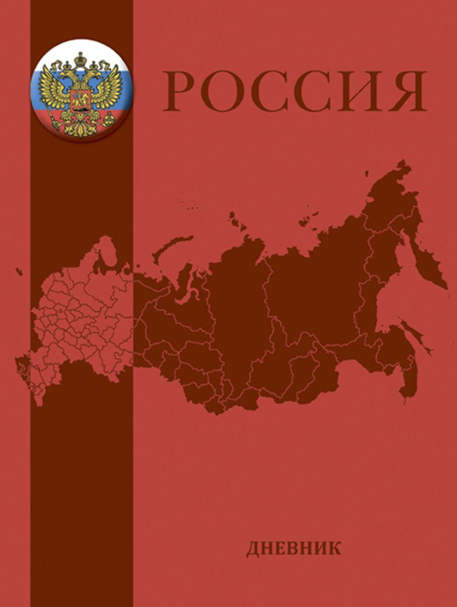 Апплика Дневник школьный Российская символика-карта апплика дневник школьный графит
