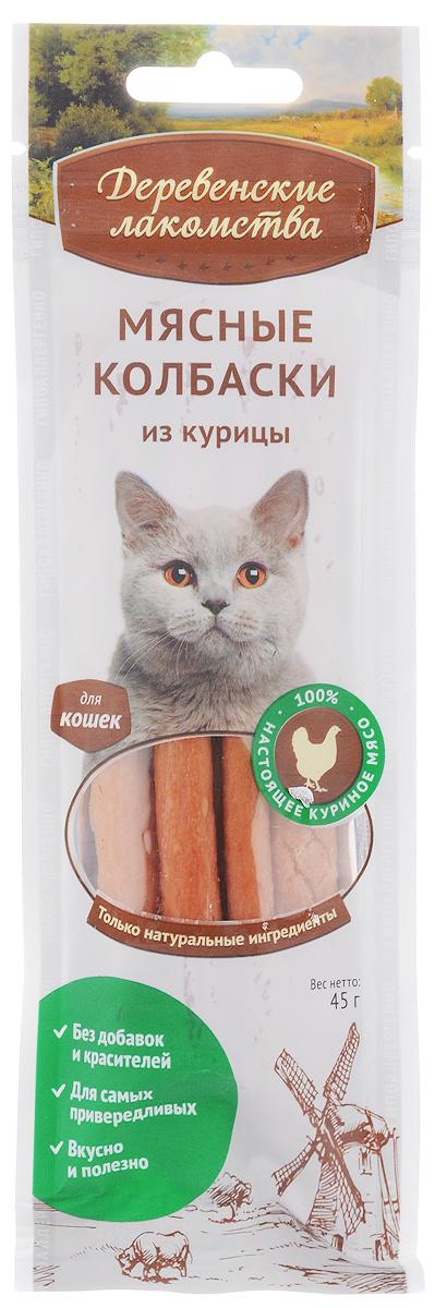 """Лакомство для кошек """"Деревенские лакомства"""", мясные колбаски из курицы, 45 г"""