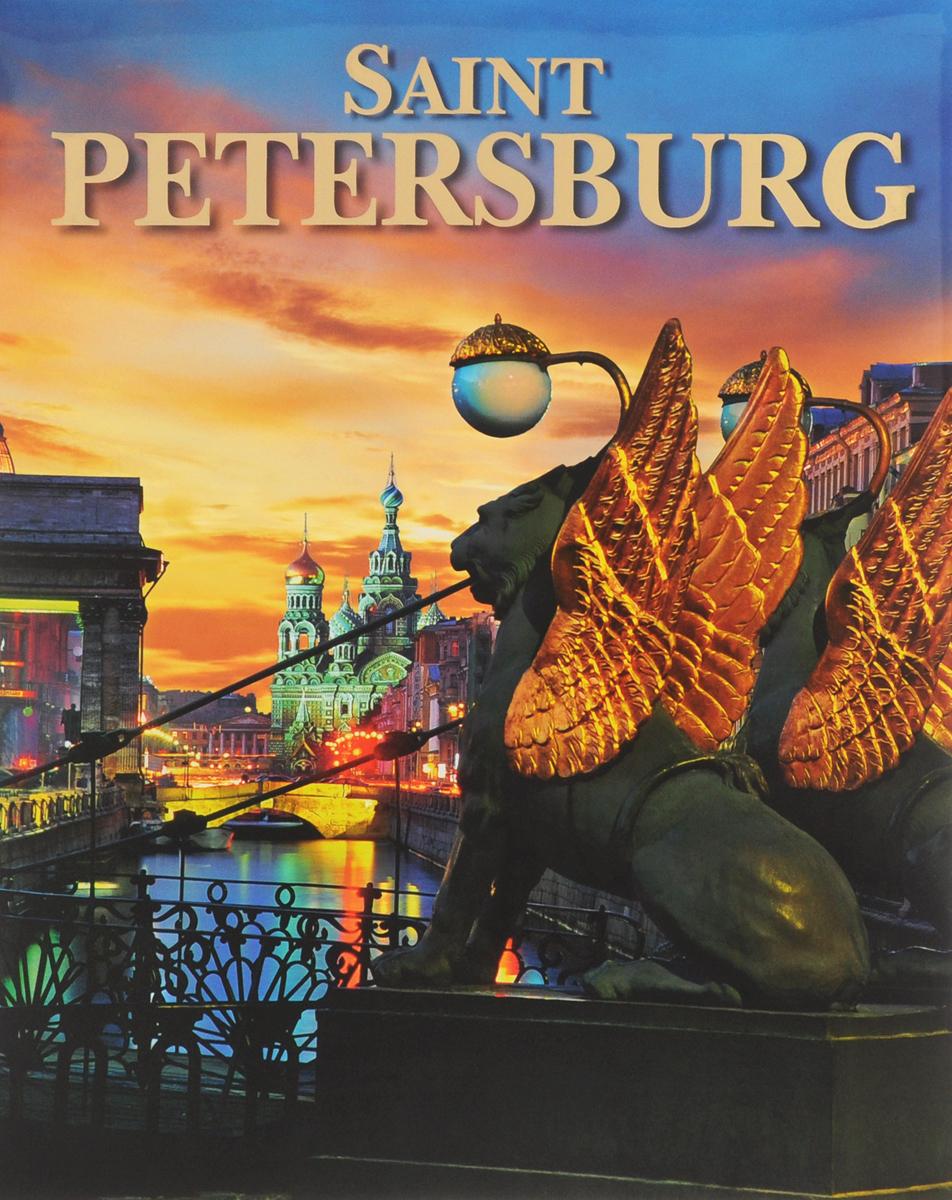 Маргарита Альбедиль Saint-Petersburg. Альбом