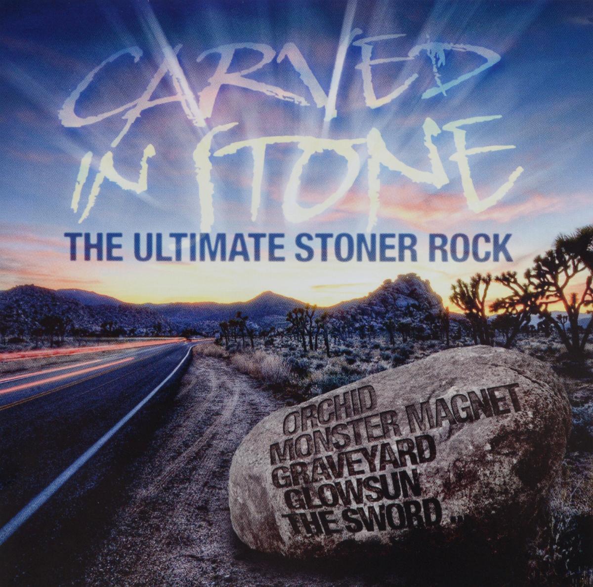Carved In Stone. The Ultimate Stoner Rock carved beaded bracelet