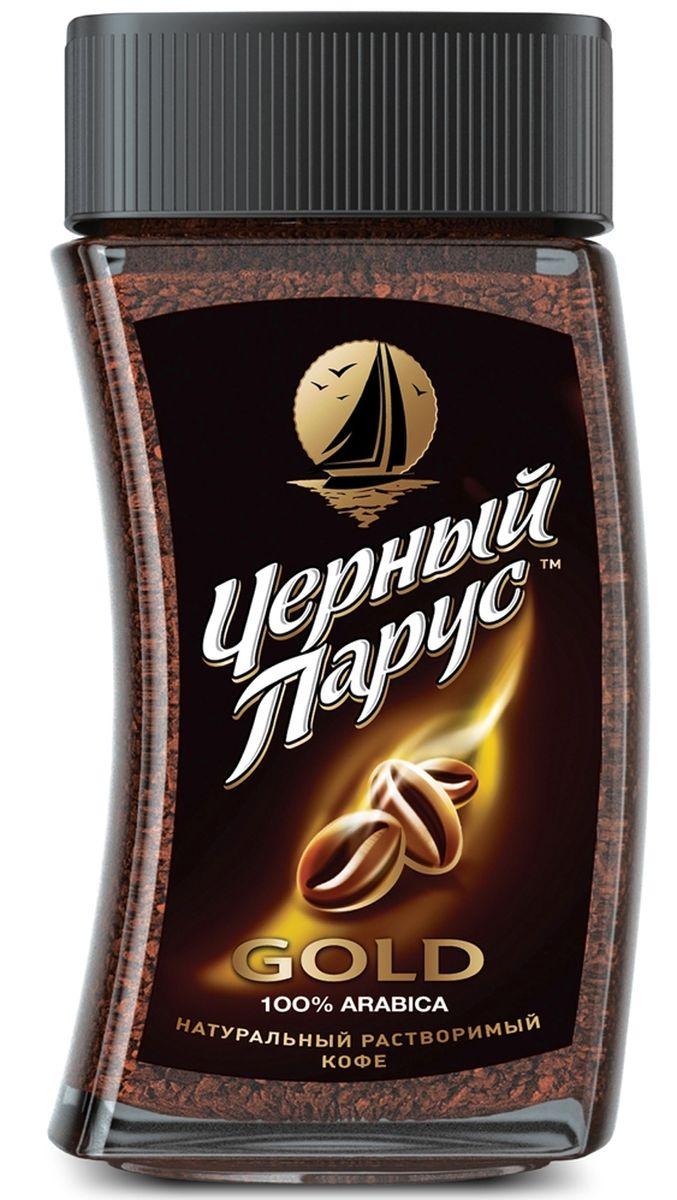 Черный Парус Gold кофе растворимый, 85 г цены онлайн