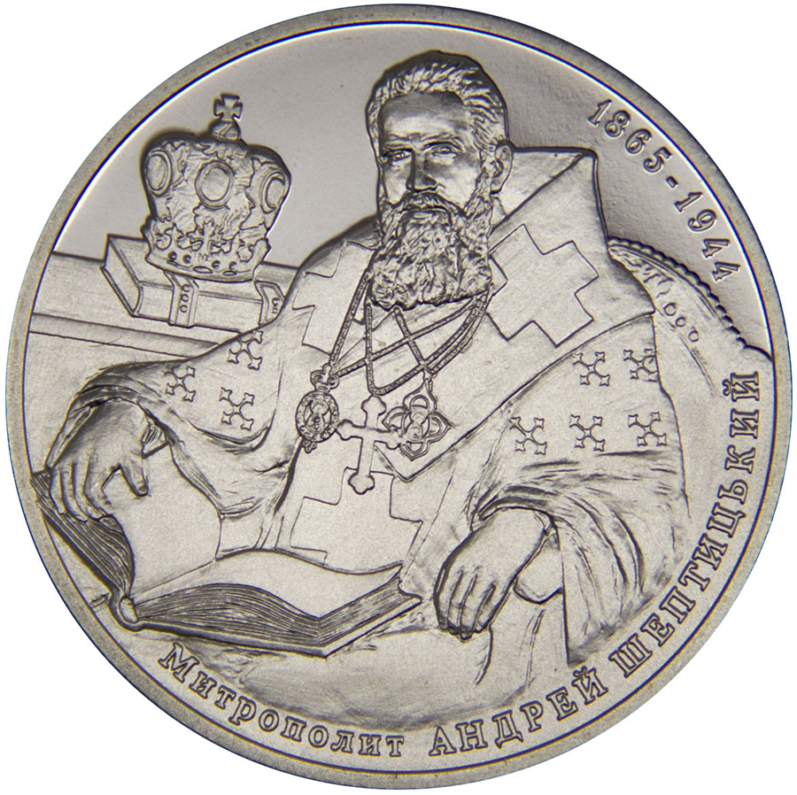 Монета номиналом 2 гривны