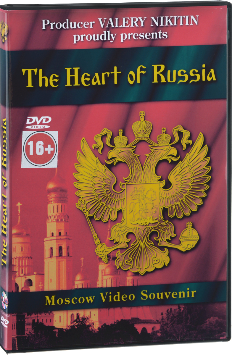 The Heart Of Russia: Moscow Video Souvenir a gentleman in moscow