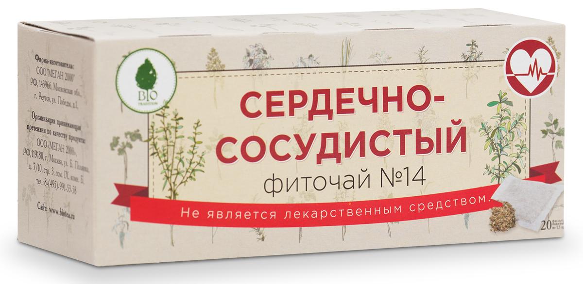 BioTradition Фиточай сердечно-сосудистый в пакетиках, 20 шт биолит сбор сердечно сосудистый 3 100 г