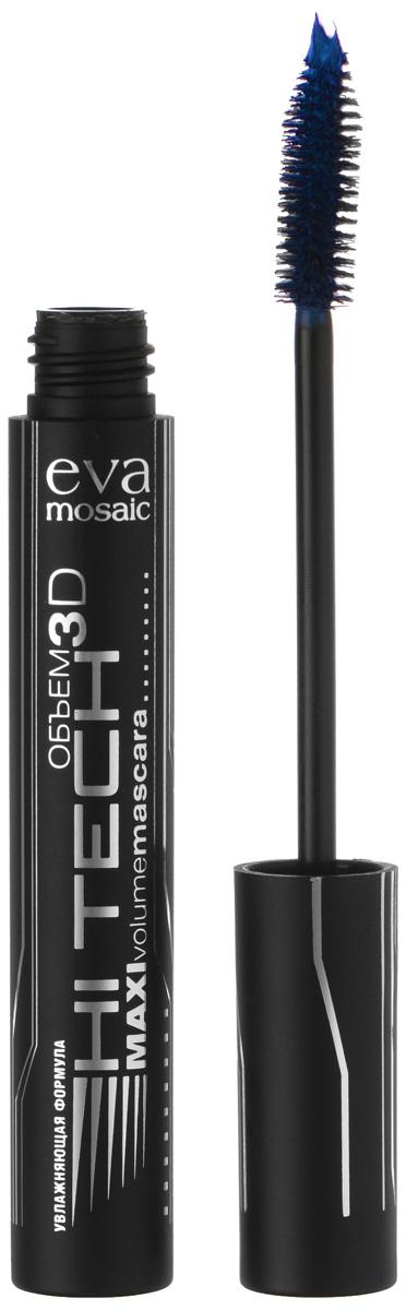 Eva Mosaic Тушь для ресниц Хай-Тек для объема и удлинения, 10 мл, Синяя684976Объемная тушь для длинных пушистых ресниц! - имеет текстуру крема, не образует комочков - разделяет даже самые маленькие реснички - содержит уникальный полимерный комплекс и увлажняющие ингредиенты - один оттенок - универсальный черный У туши Хай-тек - специально разработанная высокотехнологичная инновационная щеточка с ультрамягкими щетинками из полого волокна диаметром всего 0,13 мм. Они расположены под определенным углом и с определенной частотой - так, что реснички легко попадают между ними, а специальная шероховатая поверхность обеспечивает быстрое и удобное нанесение туши. Густой ворс позволяет отделять реснички друг от друга и тем самым увеличивать их объём. А благодаря разной длине ворсинок удается равномерно прокрашивать реснички разной длины и жесткости. Коническая форма кончика щеточки позволят легко нанести тушь даже на самые маленькие и короткие ресницы в уголках глаз.
