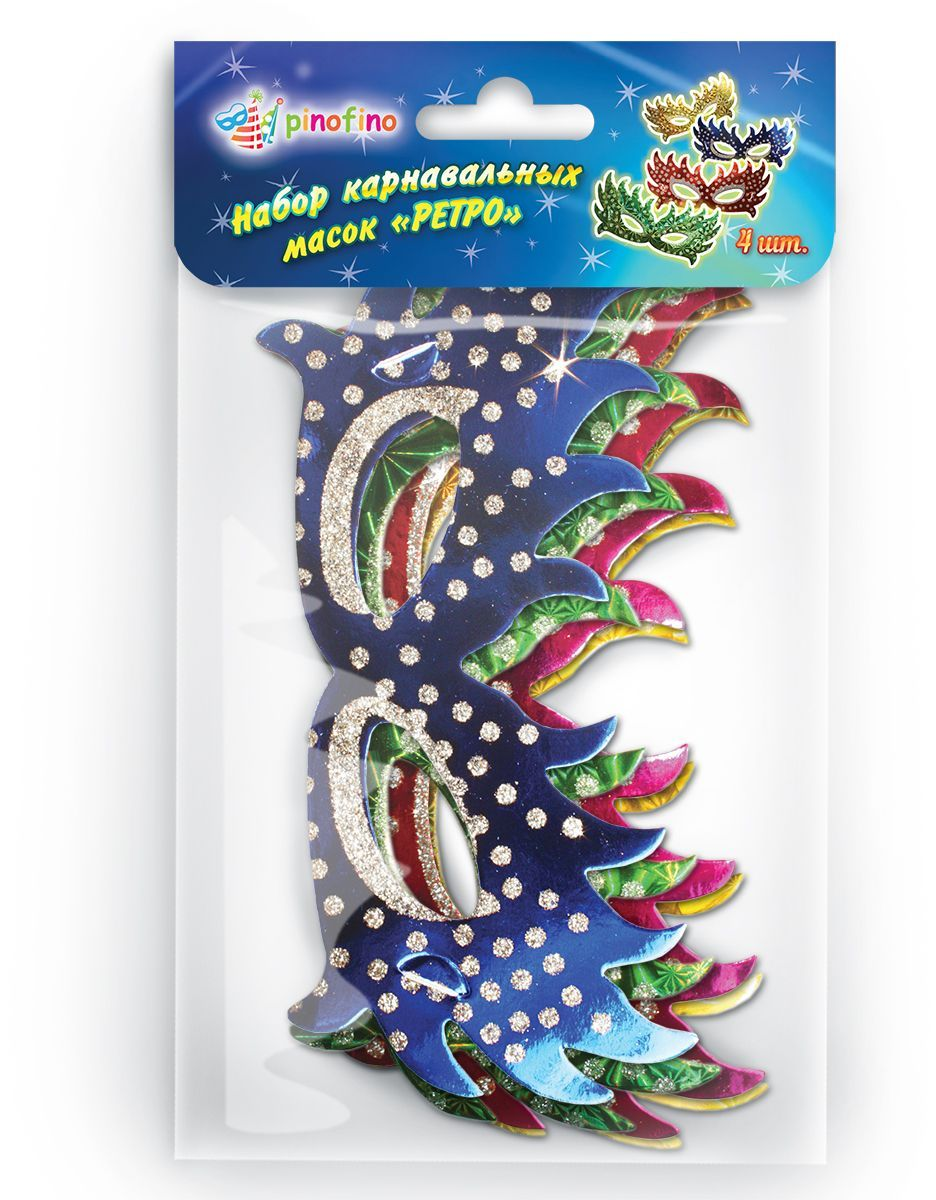 Pinofino Набор каранвальных масок Ретро 4 шт PF0117 набор карнавальных масок эврика америка xx век 8 предметов
