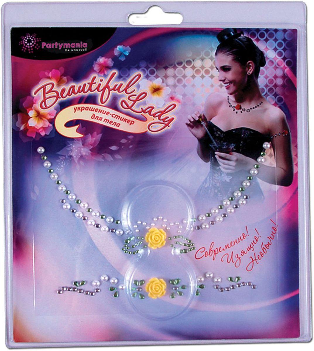 Partymania Украшение-стикер для тела 2 шт Beautiful Lady Роза цвет желтый the beautiful lady