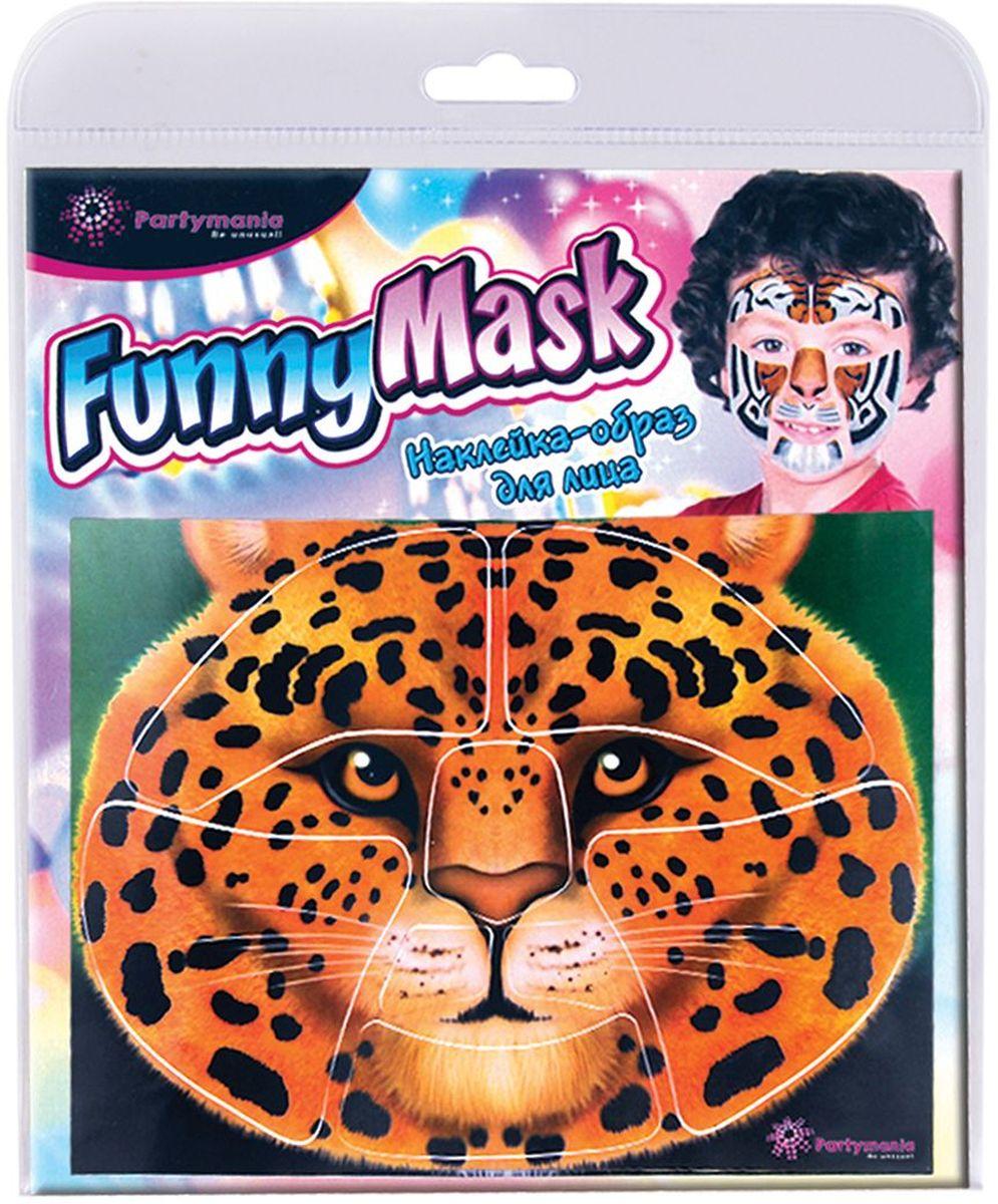 цена Partymania Наклейка-образ для лица Funny Mask Леопард в интернет-магазинах