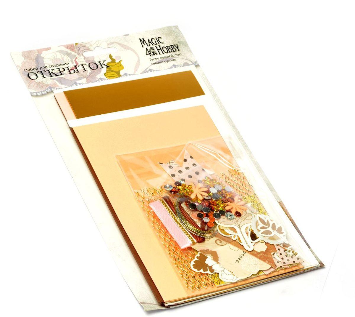 Набор для создания открыток Magic 4 Hobby, 11,5 x 17 см, 11,5 x 21 см. MG.DIY-6B.2 набор для создания 3 х открыток сувенир