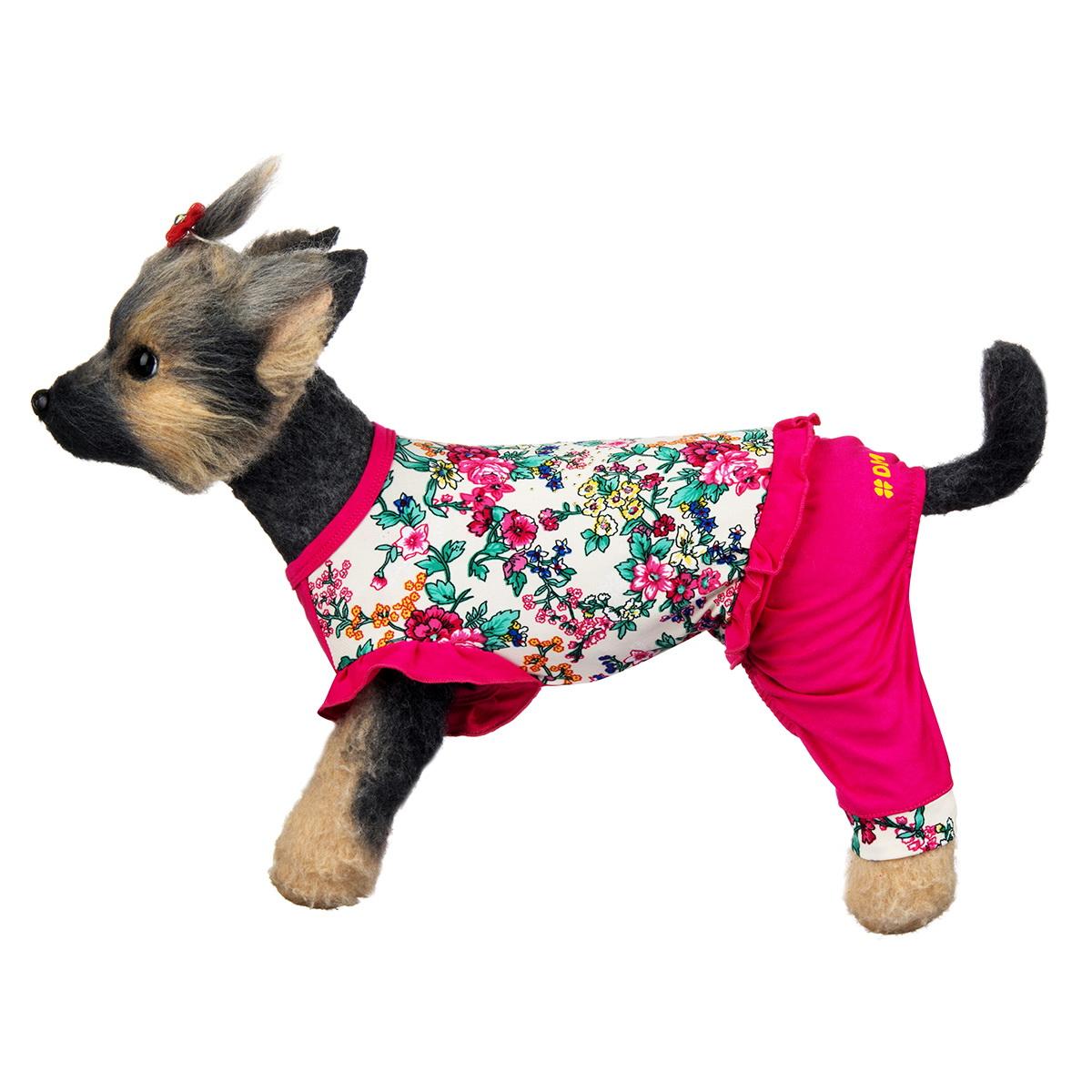 """Комбинезон для собак Dogmoda """"Оливия"""", для девочки, цвет: розовый, белый. Размер 1 (S)"""