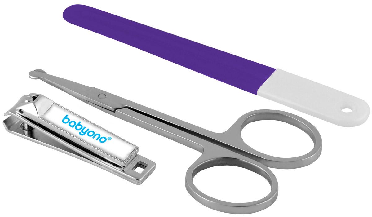 BabyOno Маникюрный набор для детей цвет фиолетовый 3 предмета недорого