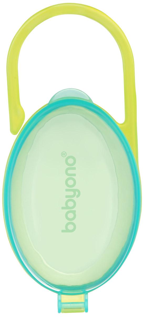BabyOno Футляр для пустышки цвет светло-бирюзовый светло-зеленый
