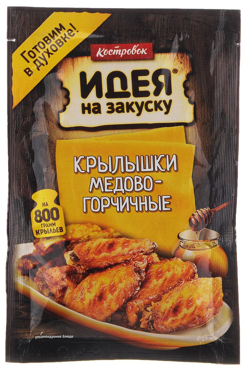 Костровок маринад для приготовления крылышек медово-горчичных, 80 г маринад костровок по кавказски
