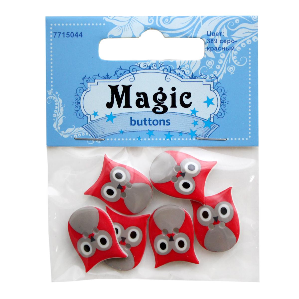 """Пуговицы декоративные Magic Buttons """"Сова"""", цвет: серый, красный, 6 шт. 7715044"""