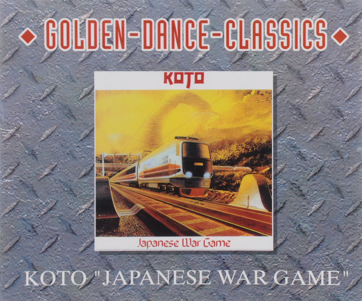 Koto Koto. Japanese War Game koto koto the 12 mixes