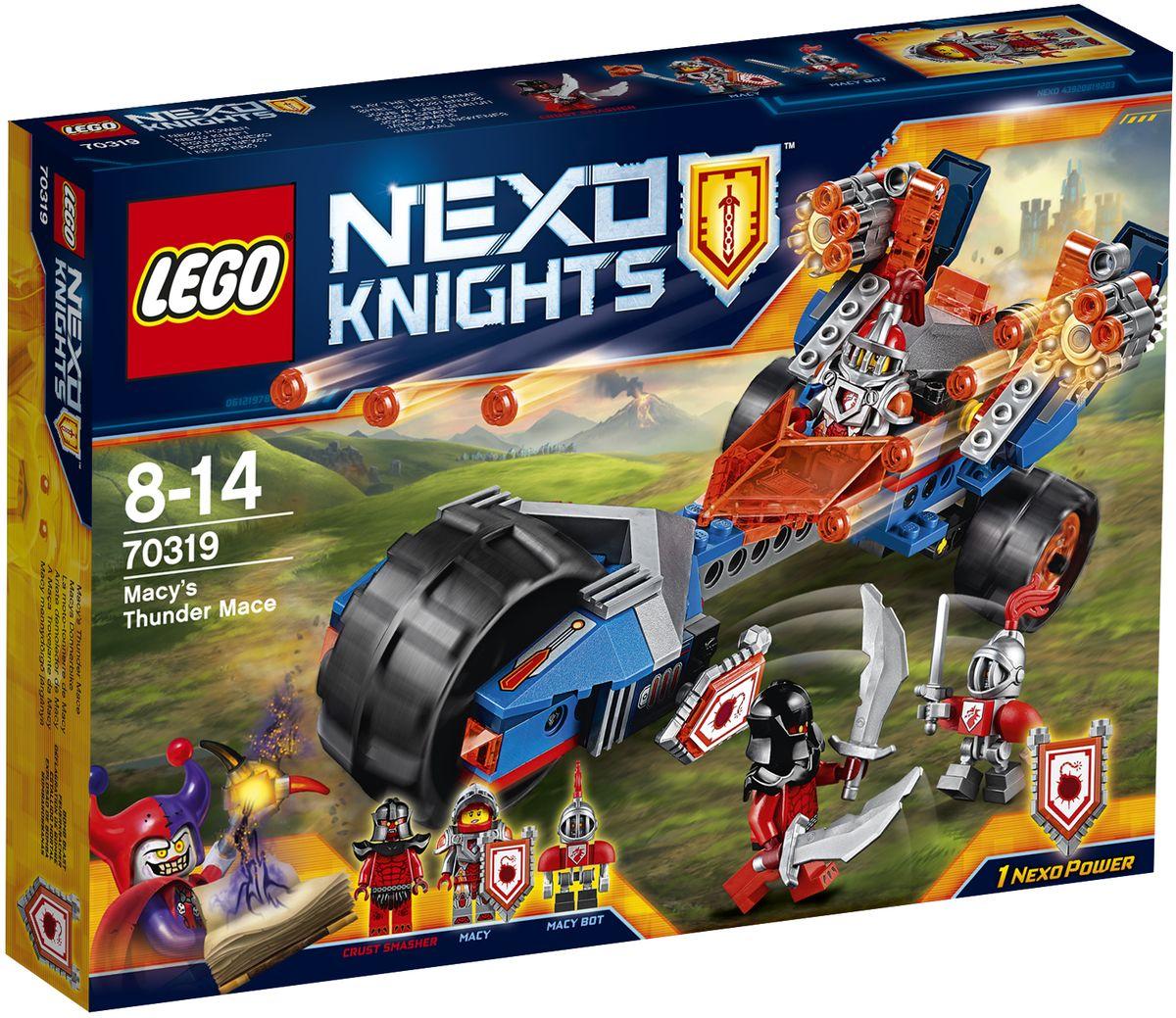LEGO NEXO KNIGHTS Конструктор Молниеносная машина Мэйси 70319 lego nexo knights мэйси – абсолютная сила 70331