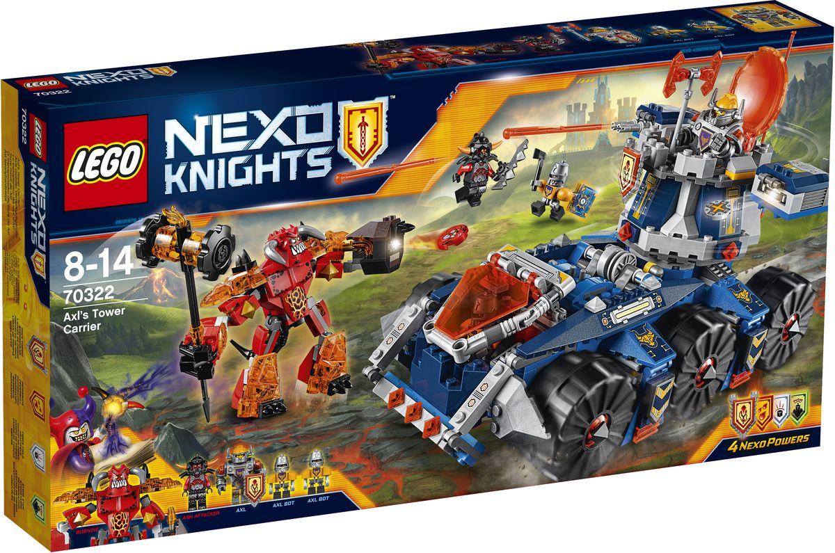LEGO NEXO KNIGHTS Конструктор Башенный тягач Акселя 70322 цена