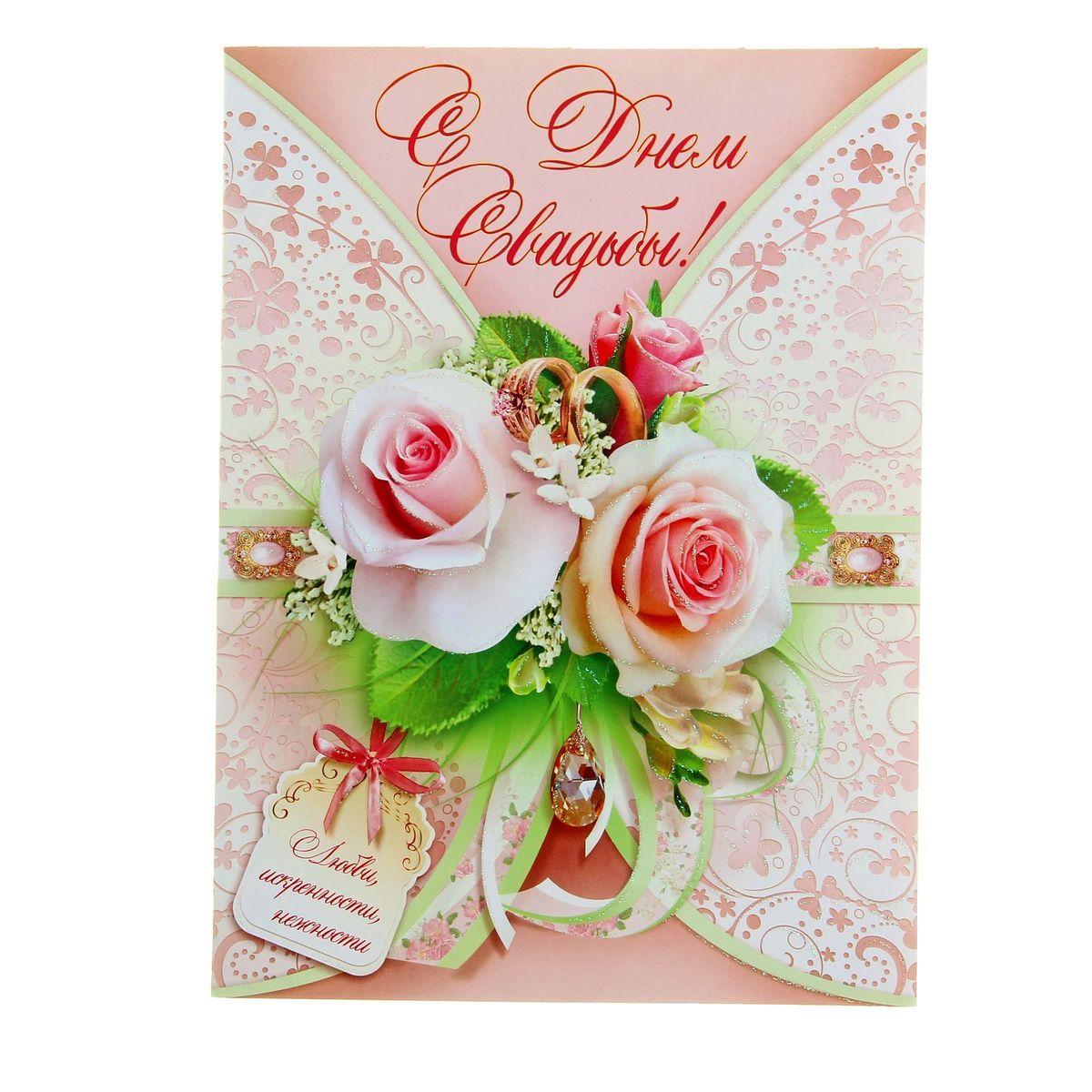 Обложка на открытку с днем свадьбы, аниме девушкой открытки