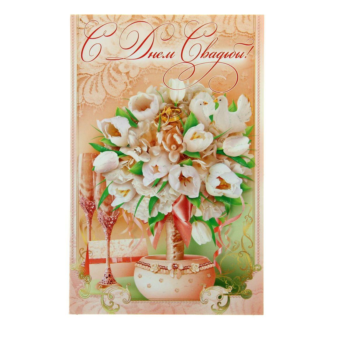 Беременные девушки, открытка с днем свадьбы екатеринбург