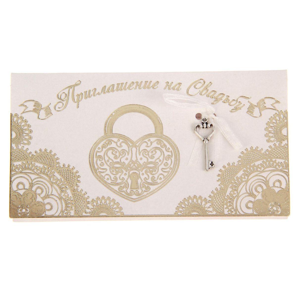 Приглашение на свадьбу Sima-land Замок, 13 х 7 см приглашение на свадьбу с тиснением золотом кольца