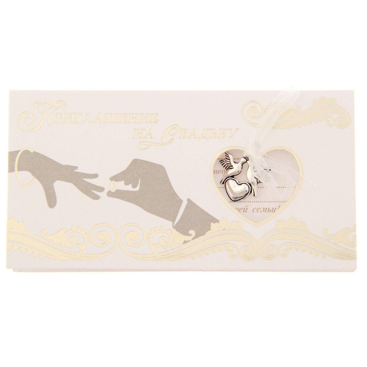 Приглашение на свадьбу Sima-land Руки, цвет: молочный, светло-розовый, 13 х 7 см приглашение на свадьбу с тиснением золотом кольца