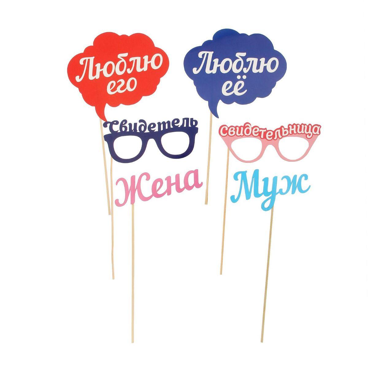 "Набор фотобутафории Sima-land ""Свадьба"", 6 предметов"