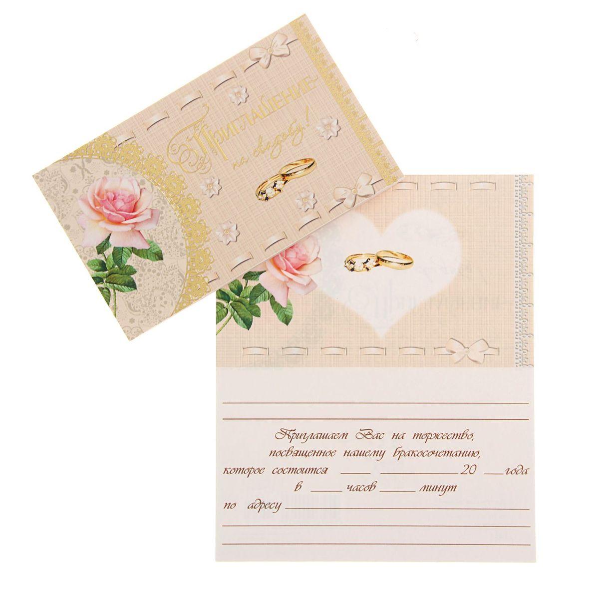 красота картинки для открыток или пригласительных на свадьбу стоит учесть при
