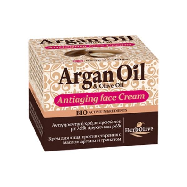 ArganOil Антивозрастной крем для лица с маслом арганы и экстрактом граната 50 мл