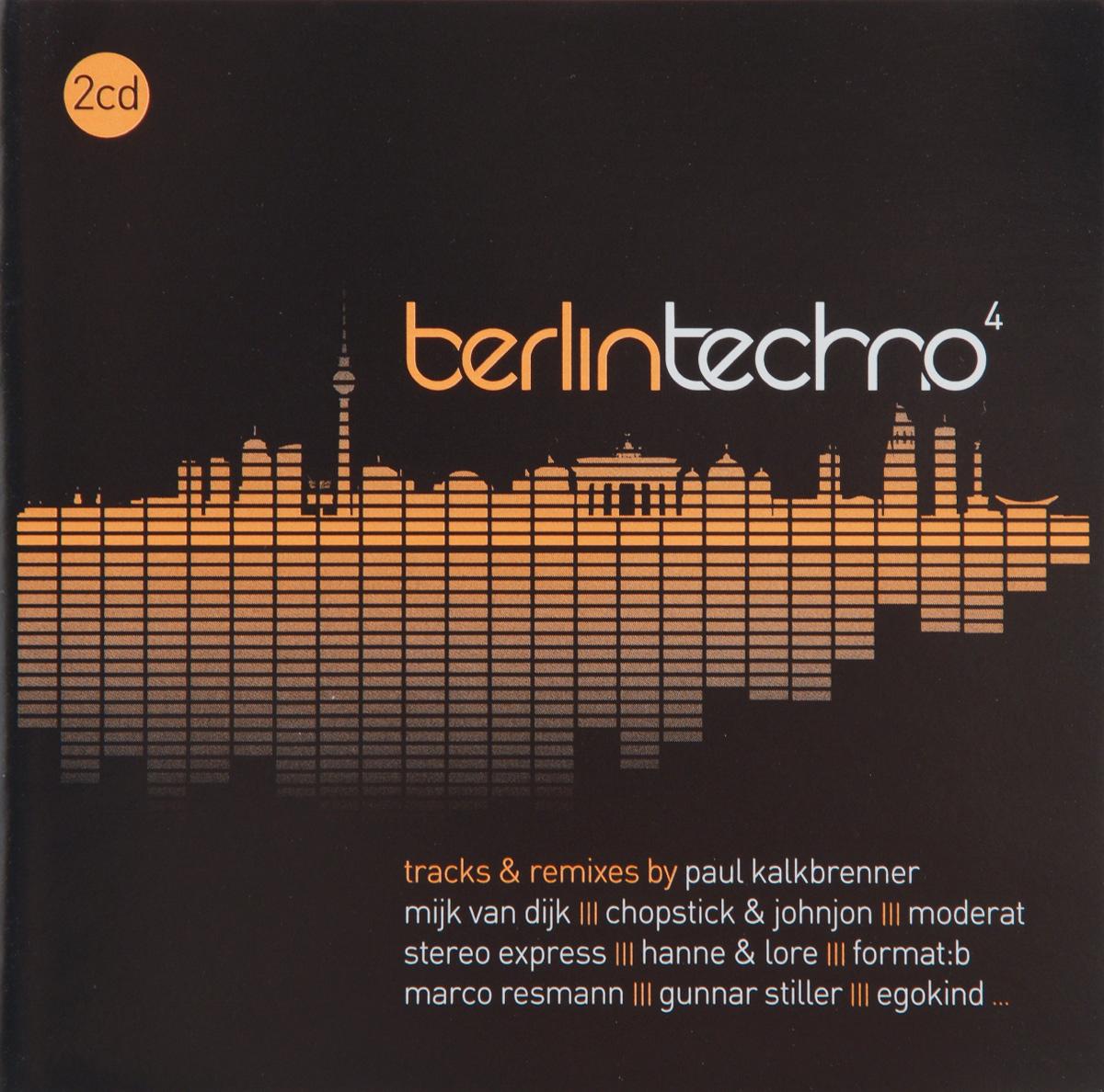 Berlin Techno 4 (2 CD) thalstroem мишель клейс toto la momposina sierra sam моника крузе telefon tel aviv makit namito berlin techno