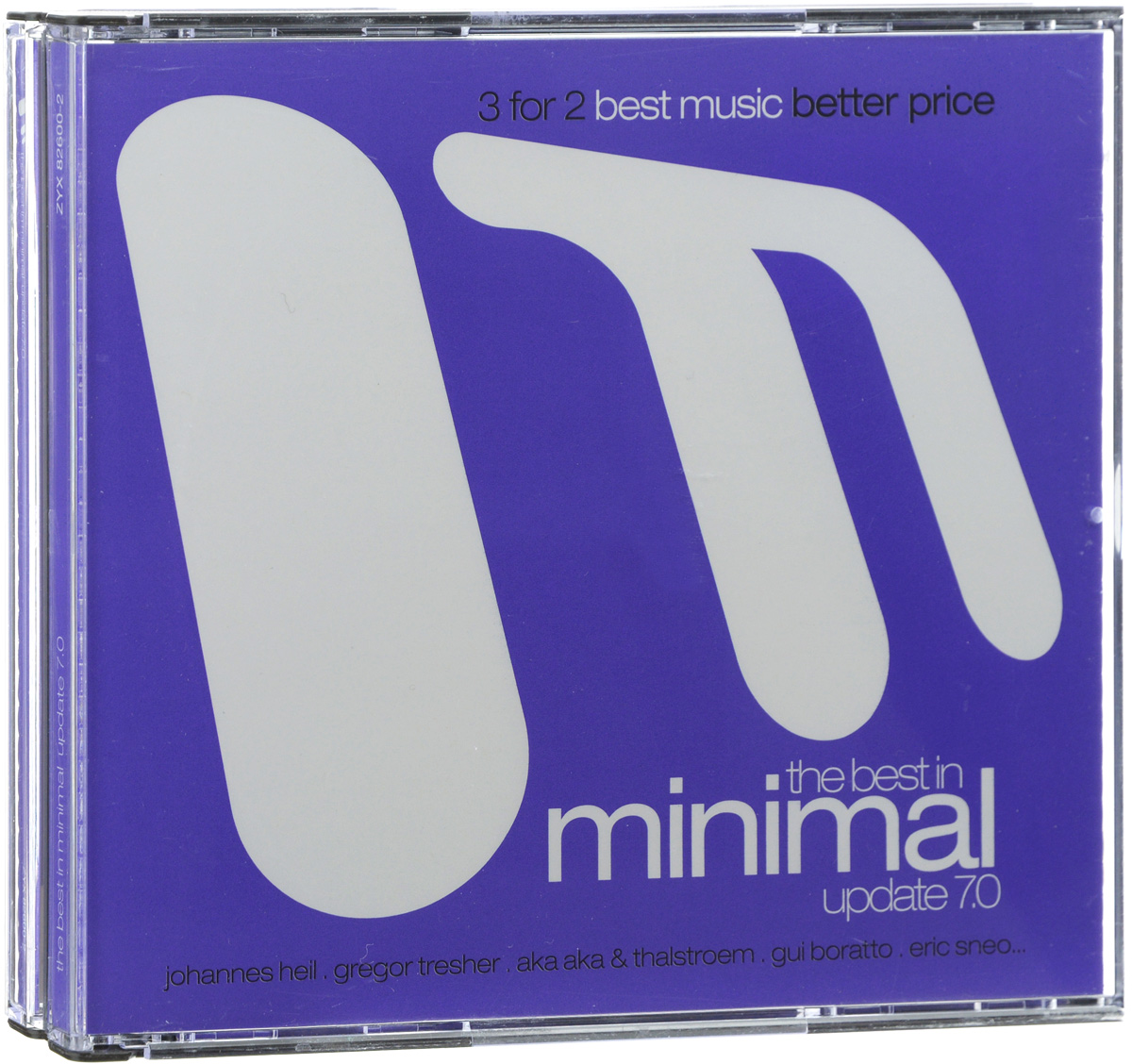 The Best In Minimal Update 7.0 (3 CD) minimal house 7 2 cd