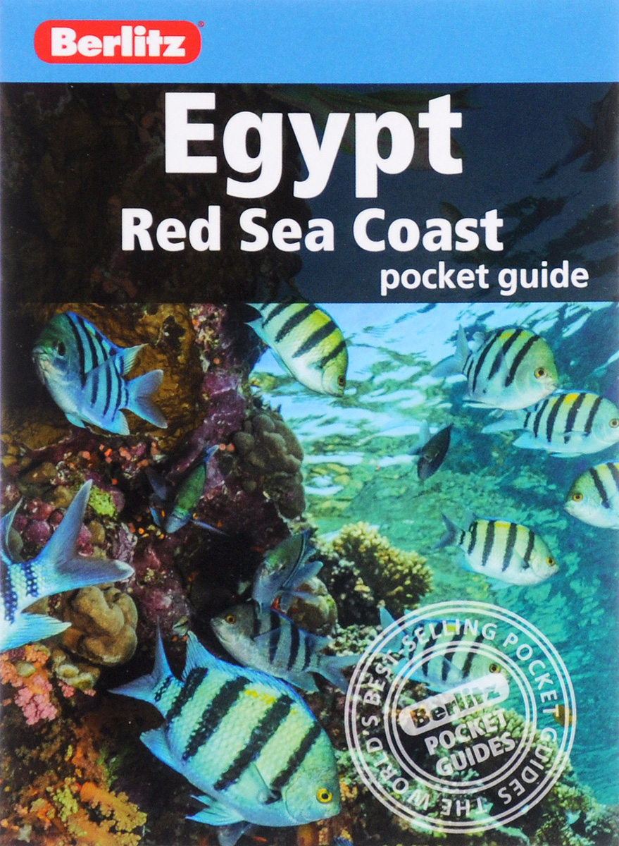 Egypt: Red Sea Coast: Berlitz Pocket Guide berlitz costa dorada pocket guide