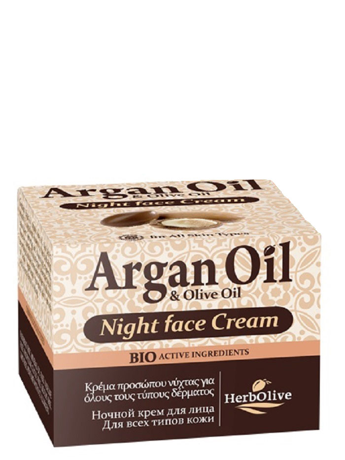 ArganOilКрем для лица ночной для всех типов кожи 50 мл ArganOil