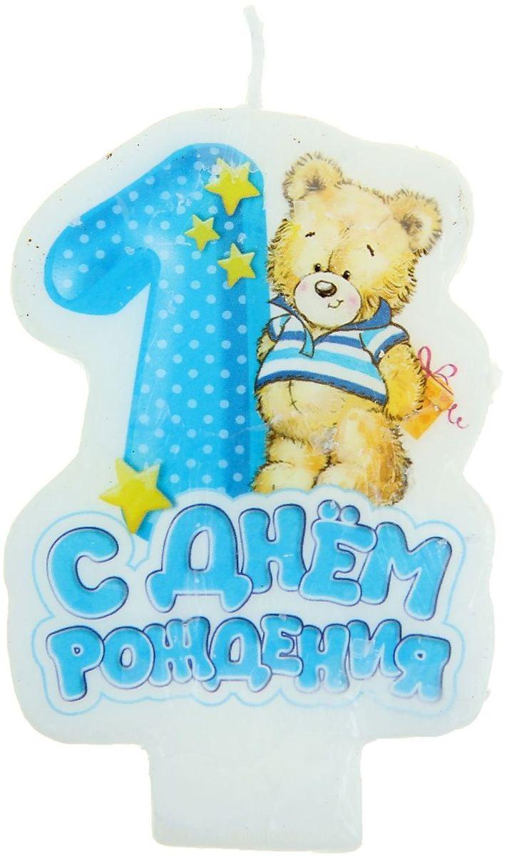 Поздравление с первым днем рождения мальчику картинки