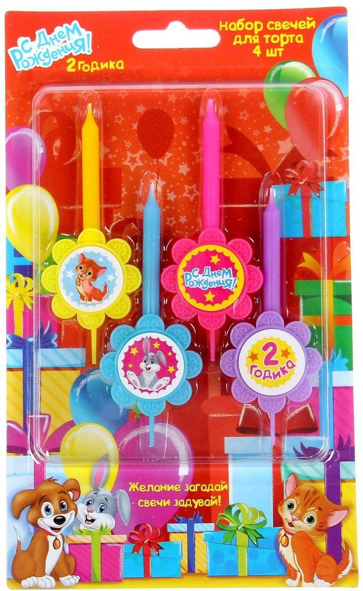 Sima-land Набор свечей в торт 4 шт 2 годика 12 х 20 см 1032259 sima land бумажные колпаки с днем рождения красивый торт 10 шт