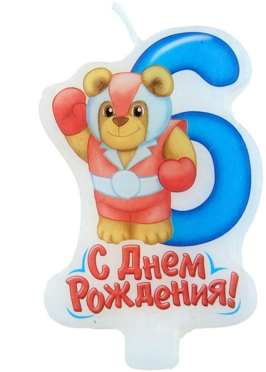 Открытки с днем рождения маленькому мальчику 6 лет