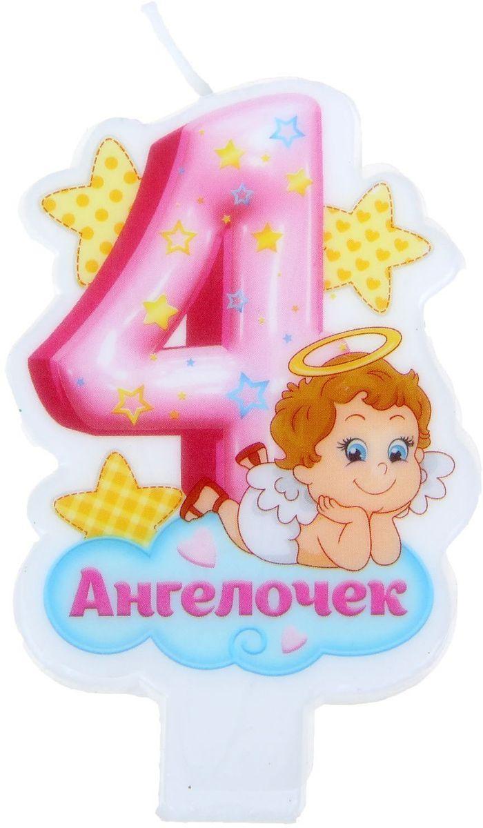 Ребеночку 4 месяца поздравления