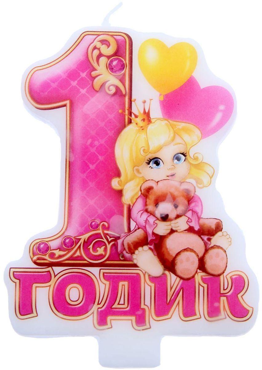 Картинки, открытка племяннице с днем рождения 1 годик