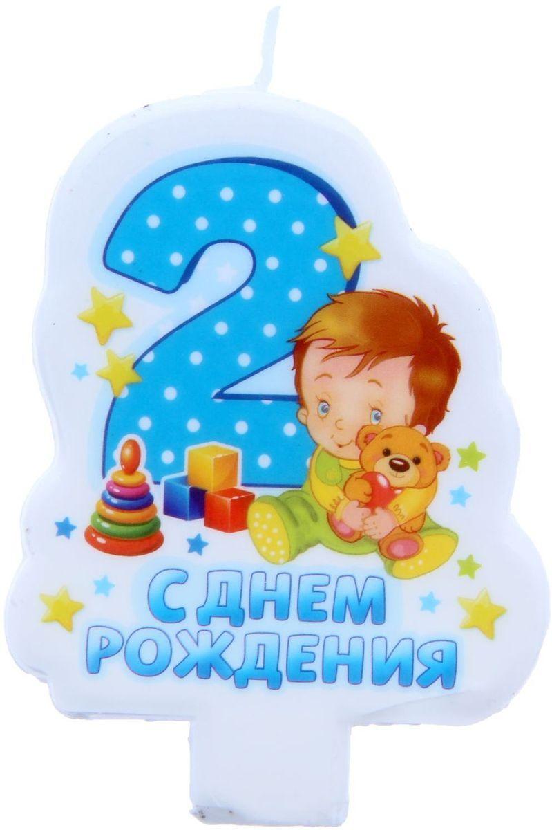Sima-land Свеча в торт цифра 2 для мальчиков С днем рождения! 6 х 8 см 1180899 sima land бумажные колпаки с днем рождения красивый торт 10 шт