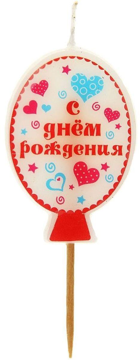 Sima-land Свечи в торт С днем рождения 121662 sima land бумажные колпаки с днем рождения красивый торт 10 шт