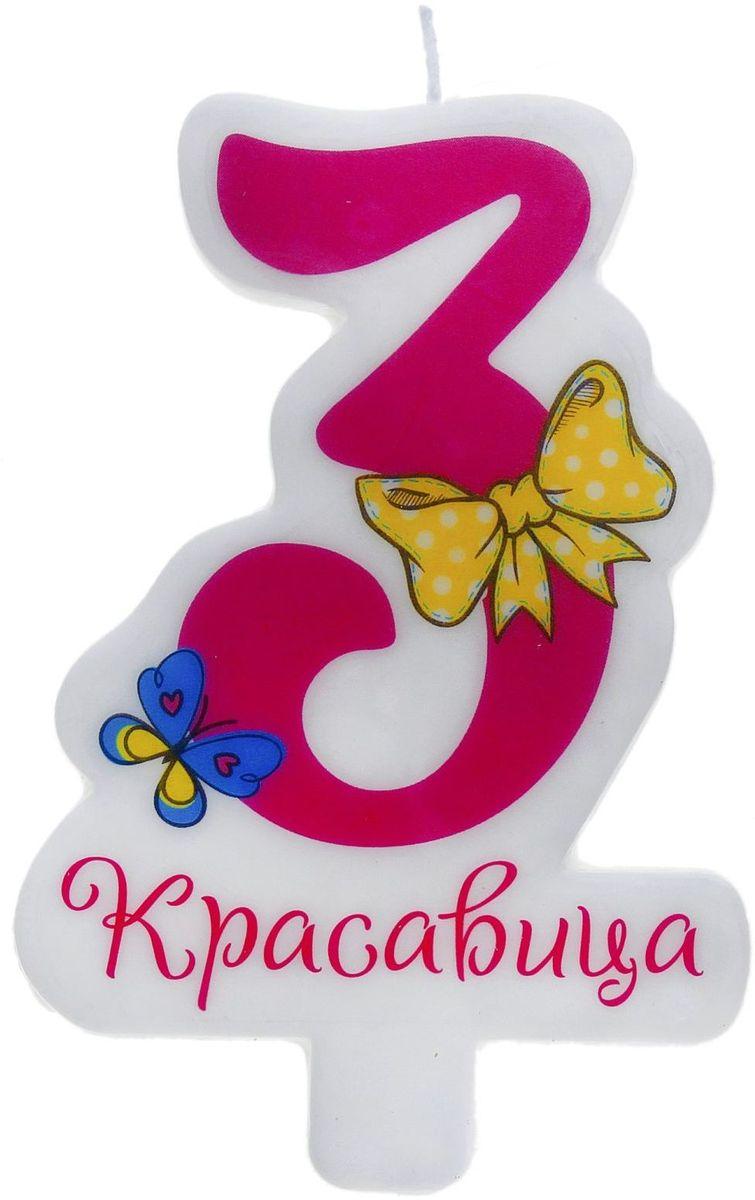 Открытки юбилеем, открытки с рождением 3 месяца девочка
