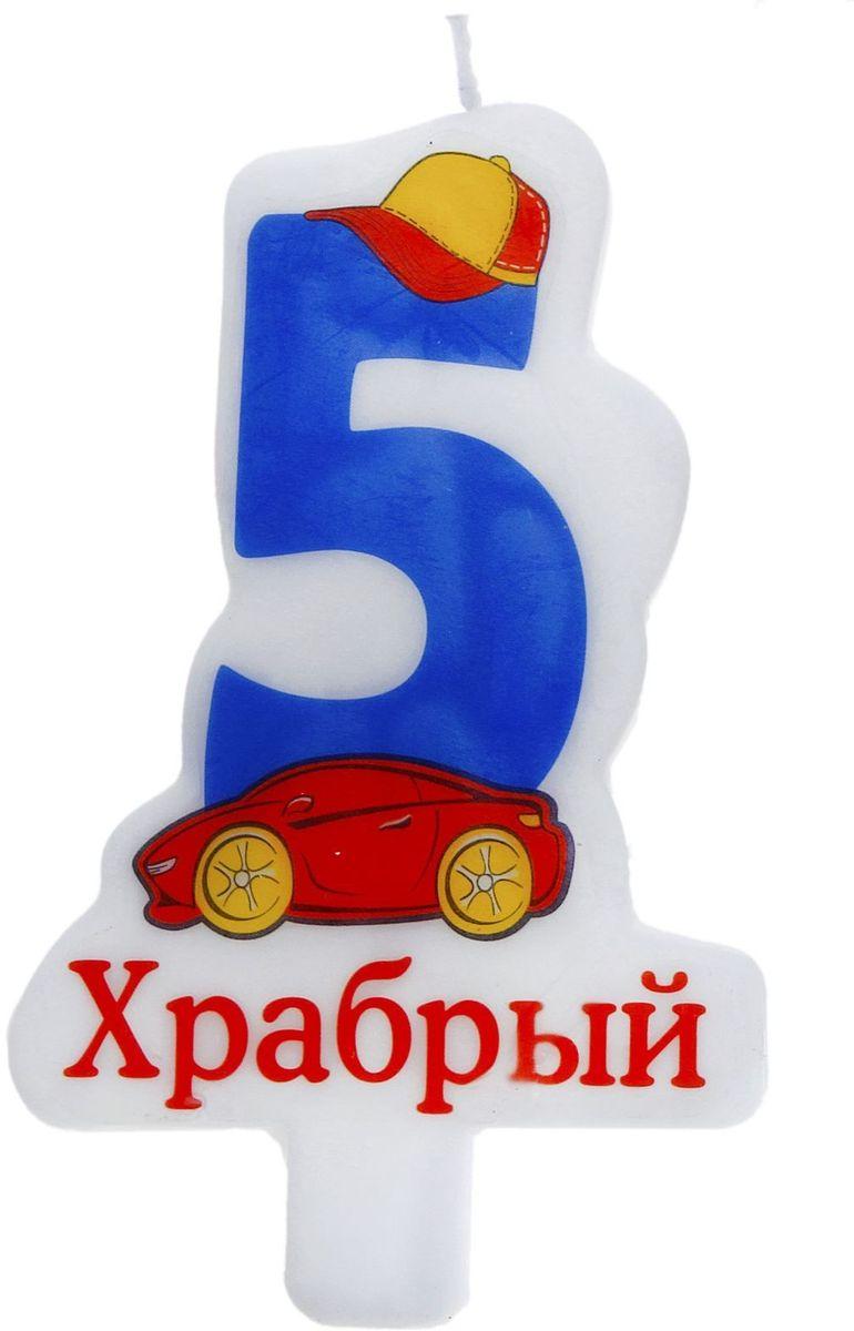 Sima-land Свеча для торта Цифра 5 Храбрый цена
