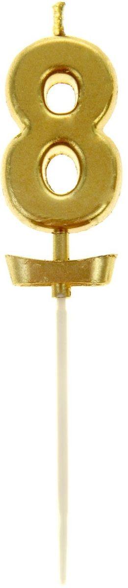 Sima-land Свеча в торт под золото цифра 8 10,2 х 5 3 см 834420 цена