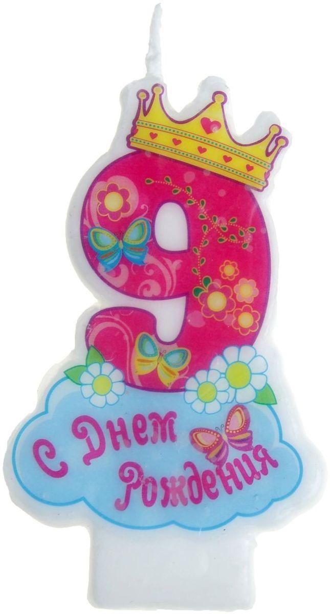 Картинки, открытка девять месяцев девочка