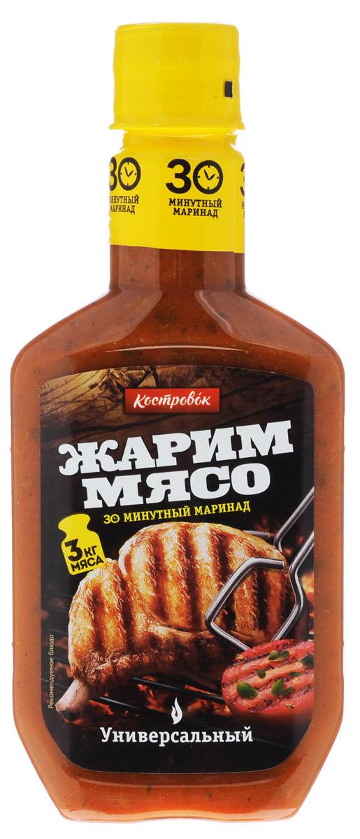 Костровок маринад универсальный, 300 мл маринад костровок по кавказски